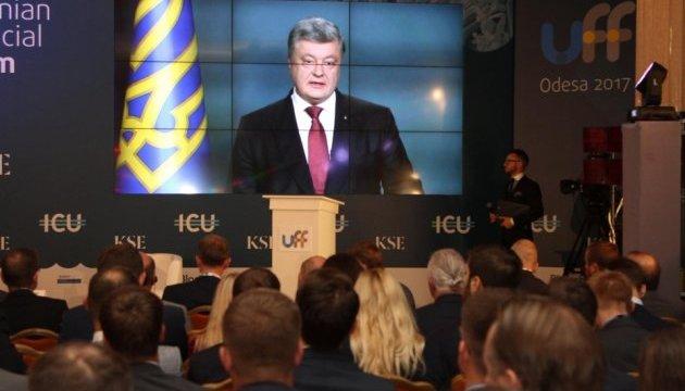 Інвестиційний клімат в України став найкращим за останні 6 років - Порошенко