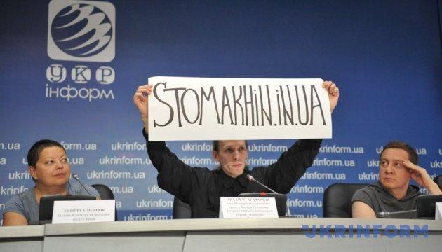 В Укрінформі презентували петицію на підтримку російського дисидента Стомахіна