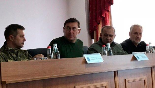 Луценко представив у Краматорську військового прокурора сил АТО
