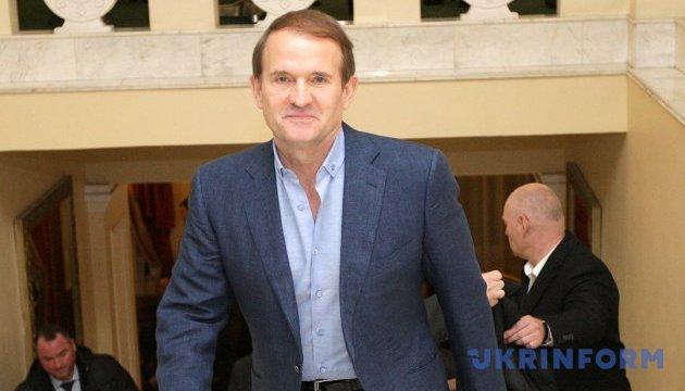 Медведчук продає свій елітний маєток під Києвом — ЦПК