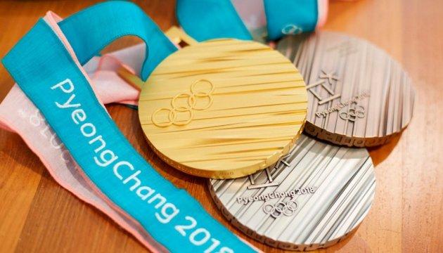Jeux Paralympiques 2018 : l'Ukraine remporte sa troisième médaille d'or