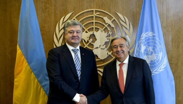 Ukrainian president, UN chief discuss peacekeepers in Donbas