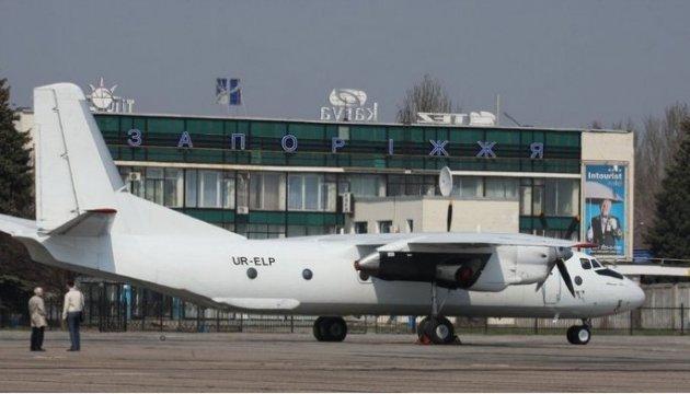 В аэропорту Запорожья построят новый терминал до конца 2019 года