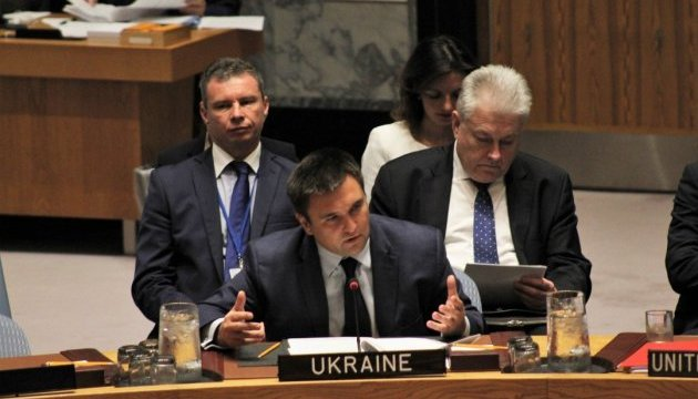 Климкин в ООН: Главная угроза для мира – пренебрежение международным правом