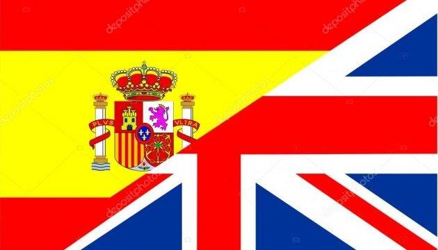 Испания хочет подписать соглашение с Британией по поводу Гибралтара до октября