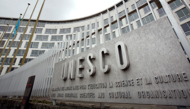 UNESCO may introduce direct monitoring in Crimea