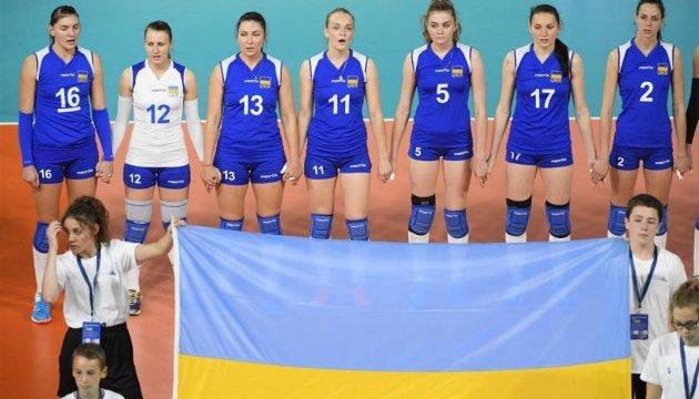 Україна і Росія зіграють в матчі відкриття жіночого Євро-2017 з волейболу