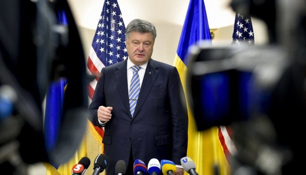 Poroshenko on meeting with Trump: We felt true shoulder of friend