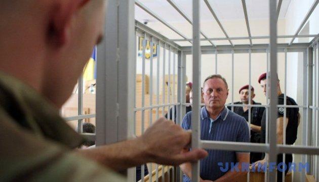 Свідки у справі Єфремова не з'являлися на засідання 60 разів - адвокат
