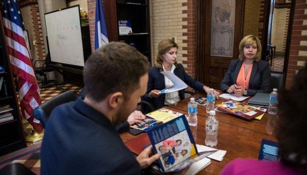 Марина Порошенко у Нью-Йорку порушила питання інклюзивної освіти