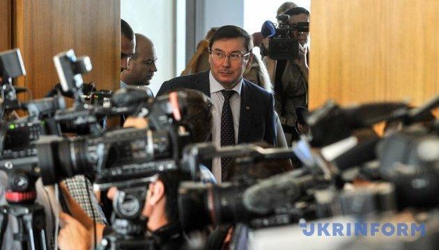 Луценко говорит, что ему не хватает