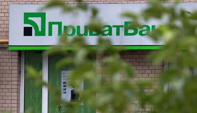 PrivatBank wins lawsuit in The Hague against Russia over Crimean assets