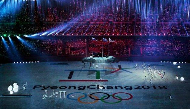 Австрія також може не поїхати на Олімпіаду-2018