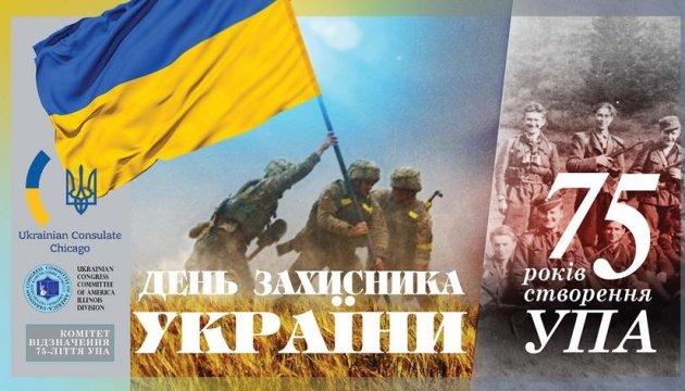 Українці США відзначать 75-річчя створення УПА