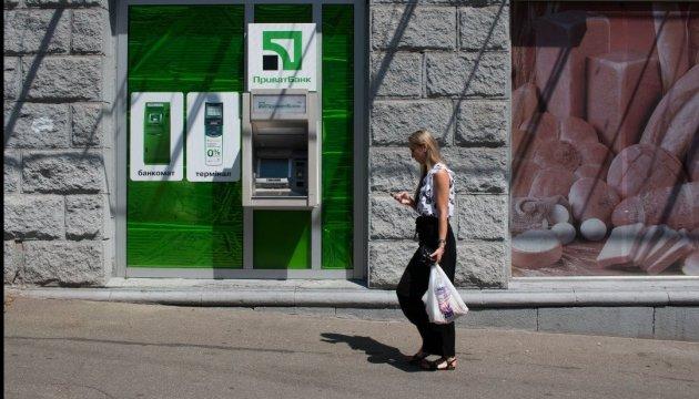 ПриватБанк запустив нову технологію захисту від карткового шахрайства
