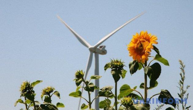 На Николаевщине ввели в эксплуатацию самую мощную в Украине ветроустановку