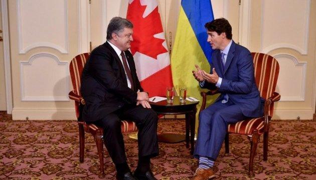У Канаді з'явиться нове Генконсульство України