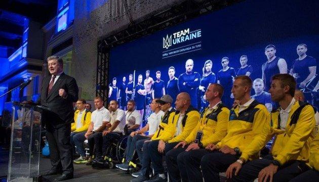 Порошенко заявив, що українська команда у