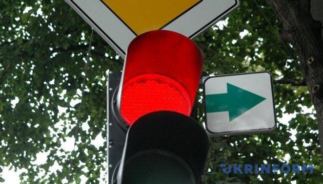 В Україні хочуть змінити роботу світлофорів і посилити покарання для водіїв