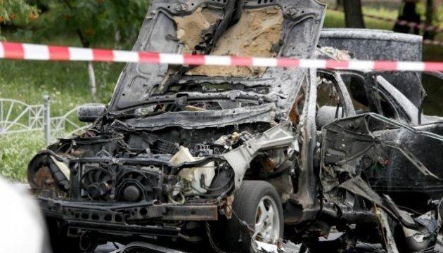 """""""Steuerminister"""" der Terroristen bei Autobombenanschlag verletzt"""