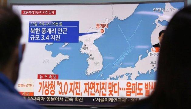 КНДР трясе від ядерних випробувань - сейсмологи заявили про землетрус