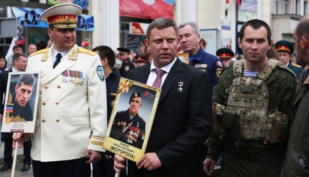 """Ліквідацію """"міністра ДНР"""" міг замовити Захарченко — щоб зберегти """"трон"""""""