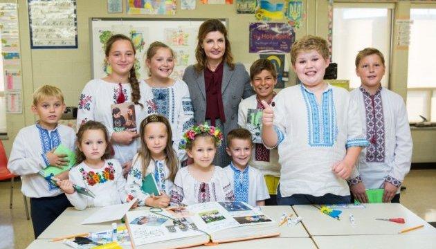 Марина Порошенко презентовала в Торонто проект