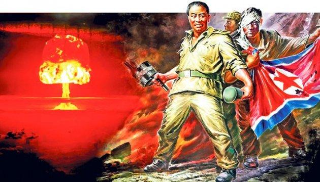 Пхеньян готовий почати самостійну гру з багатьма невідомими