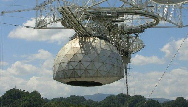 Найбільший у світі радіотелескоп відкрив шість пульсарів
