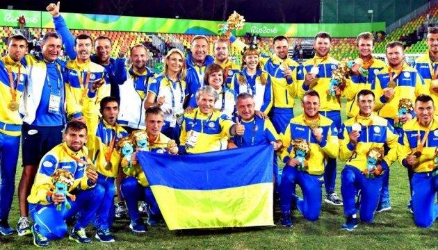 Украинские паралимпийцы стали чемпионами мира по футболу