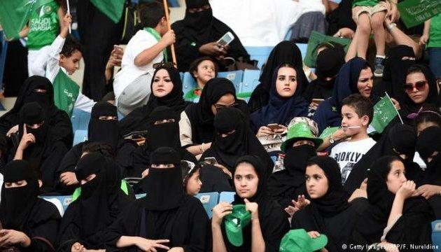 Саудівських жінок вперше пустили на стадіон
