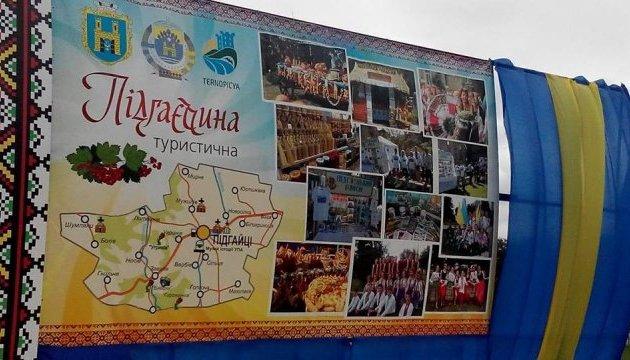Тернопольщина воспроизвела битву Дорошенко возле Подгайцов