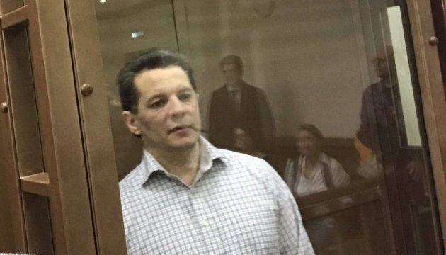 Russian prosecutors request 14-year sentence for Ukrainian journalist Sushchenko