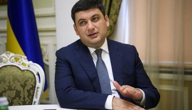 """Гройсман розповів про """"системні кроки"""" зі збільшення доходів українців"""