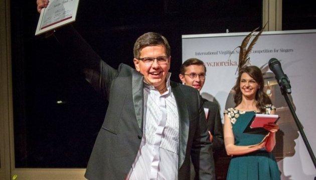 Український оперний співак переміг на престижному конкурсі у Литві