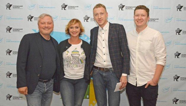 В Миколаєві на фестивалі «Громадський проектор» визначили кращі українські короткометражні фільми