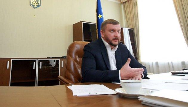 Минюст создал рабочую группу для взыскания 172 миллиардов штрафа с Газпрома