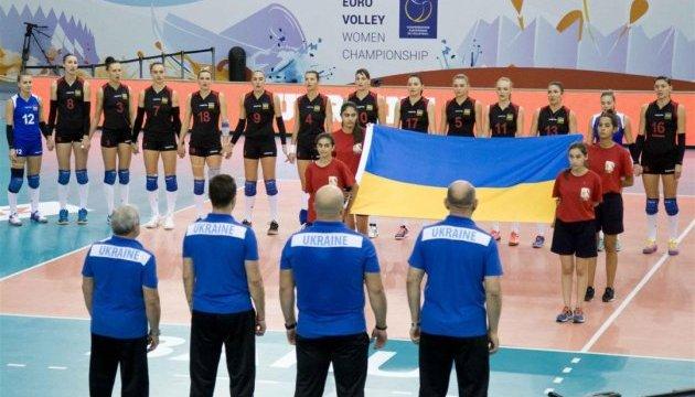 Збірна України достроково залишає Євро-2017 з волейболу