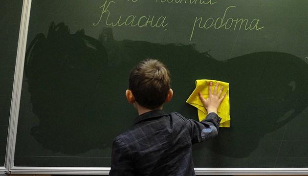 На Харьковщине активно ремонтируют к 1 сентября 200 школ
