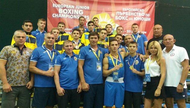 Бокс: українські юніори вибороли дві золоті нагороди на чемпіонаті Європи