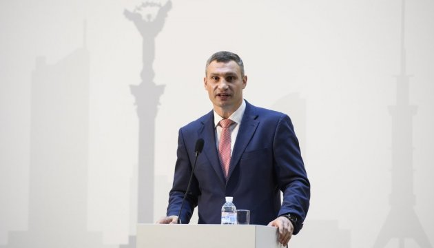 Klitschko announces construction of 'Kyiv Disneyland'