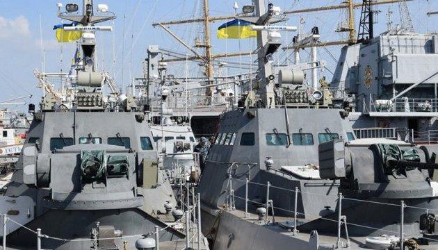 В Одесі обговорюють Стратегію розвитку Військово-морських сил