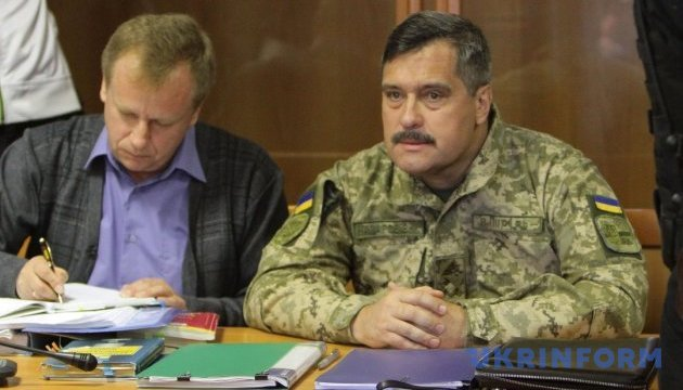 Дело Ил-76: суд отказал генералу Назарову в повторных экспертизах
