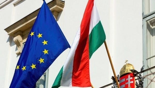 Hungary to block any further rapprochement between Ukraine and EU