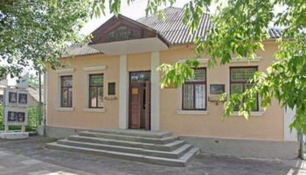 На Ривненщине появится ещё один туристическо-информационный офис