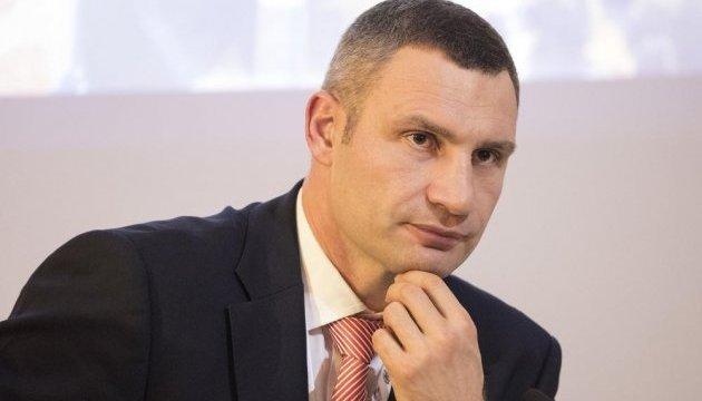 Розподіл податків: мер Києва вимагає усунути дискримінацію у держбюджеті