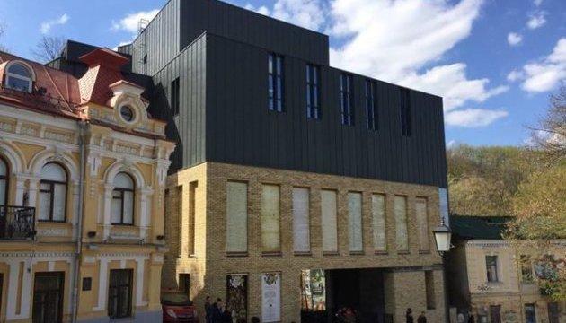 Проект реконструкції Театру на Подолі отримав позитивний висновок державної експертизи