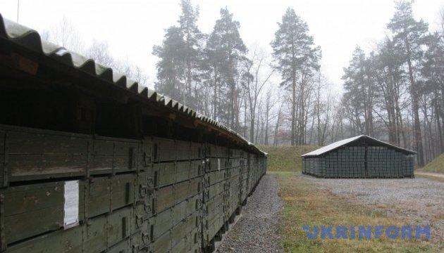 Генштаб спростовує наявність хімзброї на складах у Калинівці