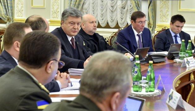 Poroshenko convoca el Gabinete Militar del Consejo de Seguridad y Defensa Nacional