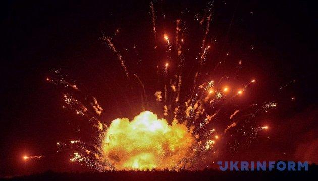 Як вибухали склади боєприпасів в Україні з 2014 по 2018 роки